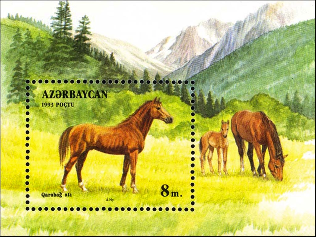 Azerbaijan Horses Stamp wallpaper